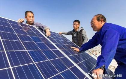 碳中和催生BIPV概念 光伏将成第一大电源?(附股)