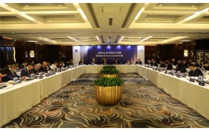天合光能出席中欧企业领袖交流会 加强中欧经贸合作