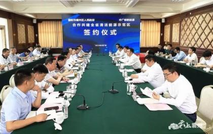 中广核与湖北襄阳签署1GW农光互补项目,总投资50亿元
