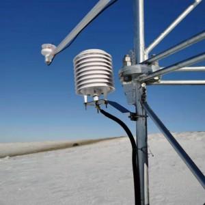 LFQ-FH1型慧云联数字高精度风力发电环境监测系统-- 锦州利诚科技发展有限公司