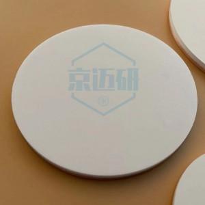 氧化镁靶材MgO磁控溅射靶材-- 北京晶迈中科材料技术有限公司