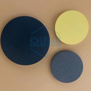 二硫化钼靶材MoS2磁控溅射靶材-- 北京晶迈中科材料技术有限公司