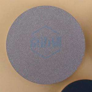 三氧化钨靶材WO3磁控溅射靶材-- 北京晶迈中科材料技术有限公司