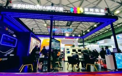 聚时科技|核心业务实现快速增长,公司宣布完成数亿元人民币A+轮融资