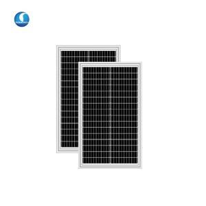 光伏组件50w 445w 535wp单多晶硅太阳能电池板