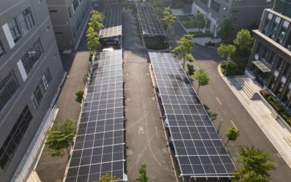 新能源公司梅州广梅生态园3.48兆瓦光伏项目成功并网发电
