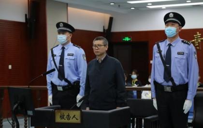 被控受贿7073余万元,国家能源局原副局长刘宝华,当庭认罪