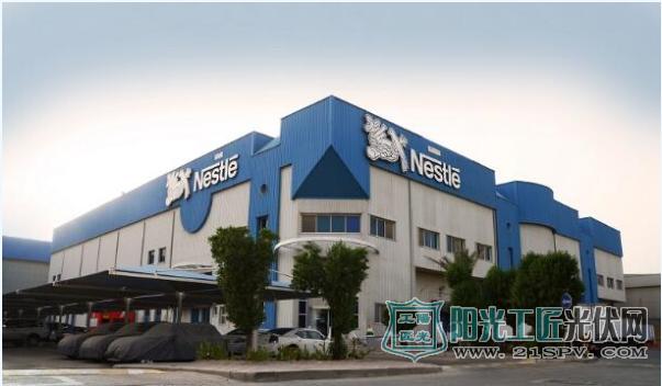 卖咖啡的雀巢将在迪拜三个工厂安装7MW屋顶太阳能光伏电站