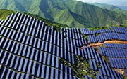 江苏林洋能源股份有限公司 关于重大经营合同预中标的提示性公告